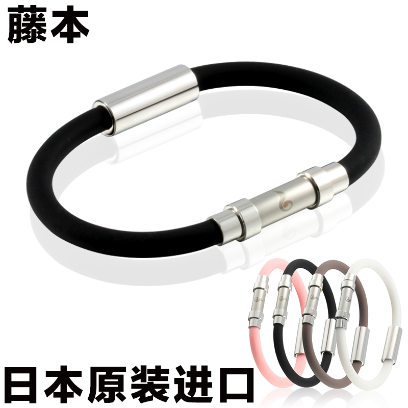 Anese Genuine Electrostatic Bracelet Anti Static Wristband Energy Ring Sports Silicone Health