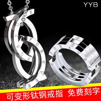 Titanium поцелуй рыба деформировать кольцо мужчина ожерелье кольцо двойной зеркало телескопической хипстер личность любители сложить властелин колец сын, цена 410 руб
