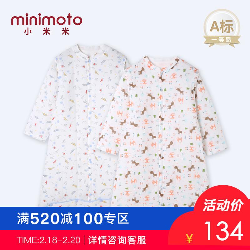 小米米minimoto婴儿睡袋空调房纱布夹棉多功能儿童防踢被