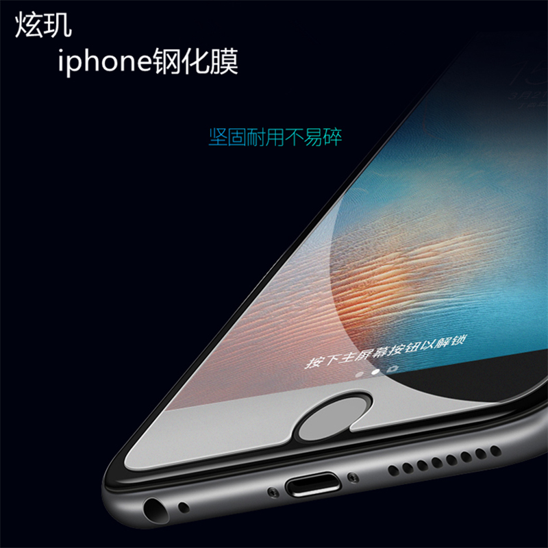 iphone6钢化膜6Plus防爆膜7防污7P蓝光苹果8手机玻璃贴膜潮款5sex