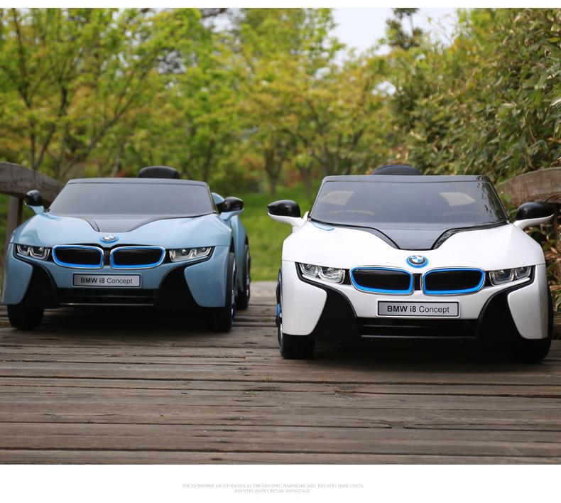 Bmw Xe: Xe ô Tô điện Trẻ Em BMW I8( JE-168