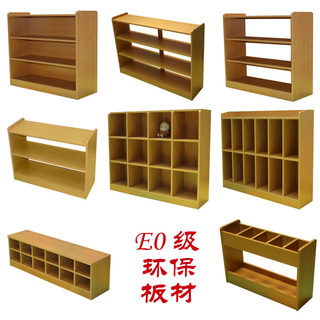 Environmentally friendly Montech Cabinet Cabinet Cabinet Children's Toys Storage Cabinet Area Corner Cabinet Toy Cabinet