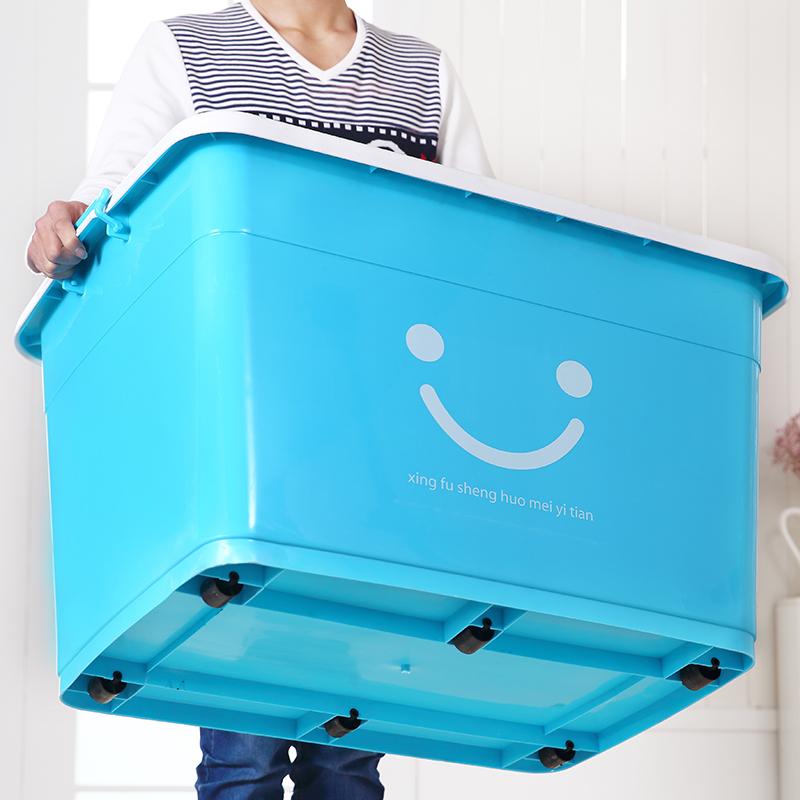 收纳箱塑料特大号家用衣服整理箱加厚清仓大号收纳盒衣物储物箱子(收纳箱塑料特大号衣服整理箱30L)