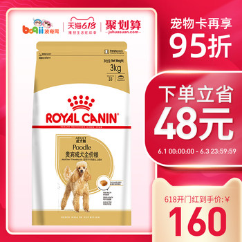 Teddy VIP Adult Dog Food Royal pd30 small dog food 3kg Porch pet beauty hair special food to tears