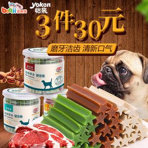 波奇网狗狗零食泰迪怡亲洁齿骨牛肉220g多口味狗狗训练奖励磨牙棒