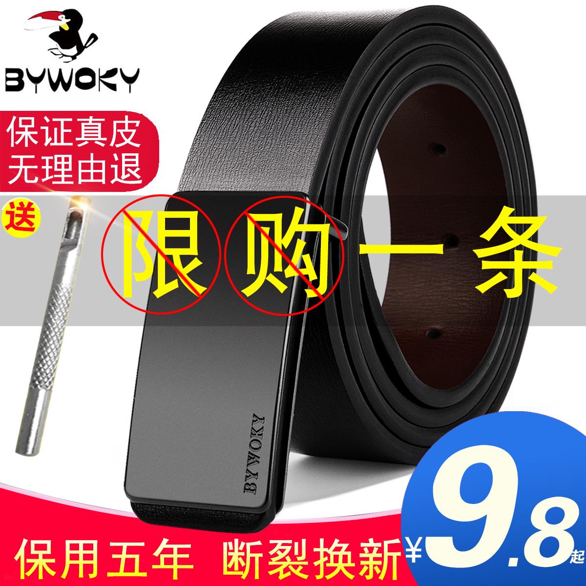 Mens Korean version of the tide leather belt