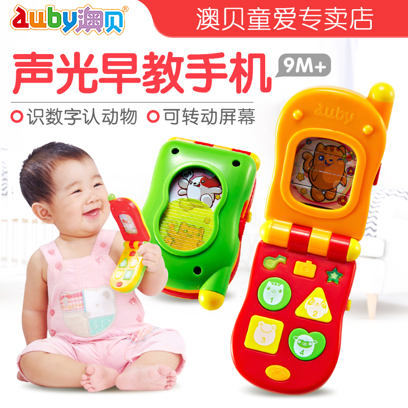 Австралия моллюск моделирование интерес музыка мобильный телефон заумный моллюск младенец ребенок головоломка ребенок обучения в раннем возрасте грейферный телефон просветить игрушка