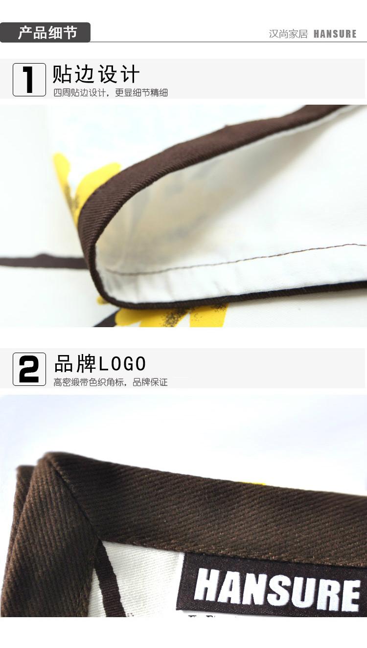 汉尚手机新版美度沙发巾_11.jpg