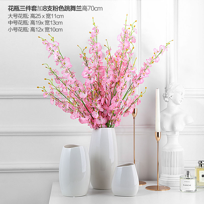Three-piece vase + 8 cherry blossoms dancing orchid [set price]