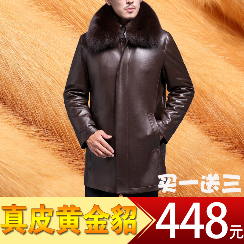 Winter henning leather leather jacket men's sheep skin thick jacket middle-aged fur men's fur coat coat
