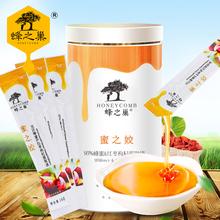 【蜂之巢】蜂蜜纯天然农家自产36条