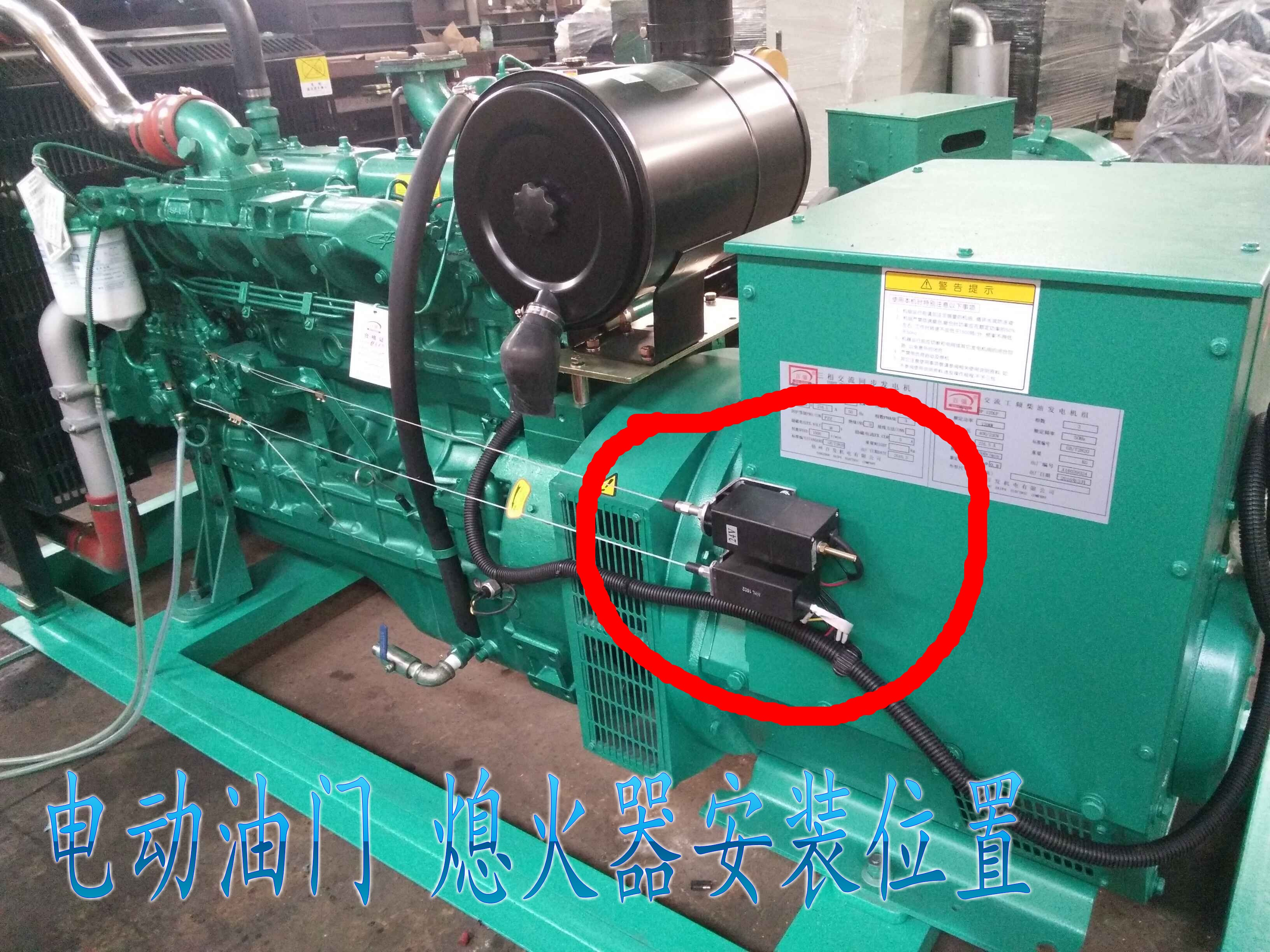 USD 29 82] 12V 24V sel generator throttle Controller HY PL