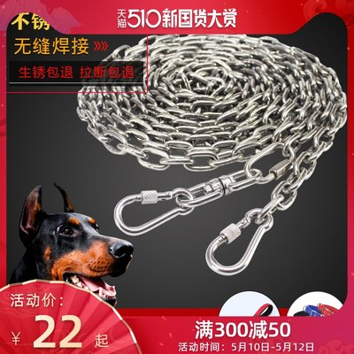304 stainless steel dog chain medium-sized dog traction rope iron chain large dog 遛 遛 dog rope Demu