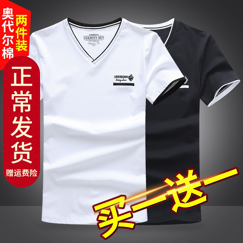 2 pieces) men's short-sleeved v-neck t-shirt 2020 new trend summer dress white cotton chicken heart collar half-sleevemen's tide card