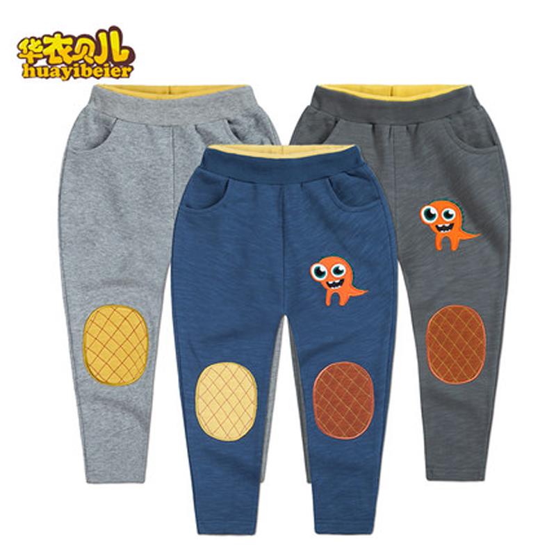 【血亏价】儿童运动裤加厚束脚长裤11-07新券