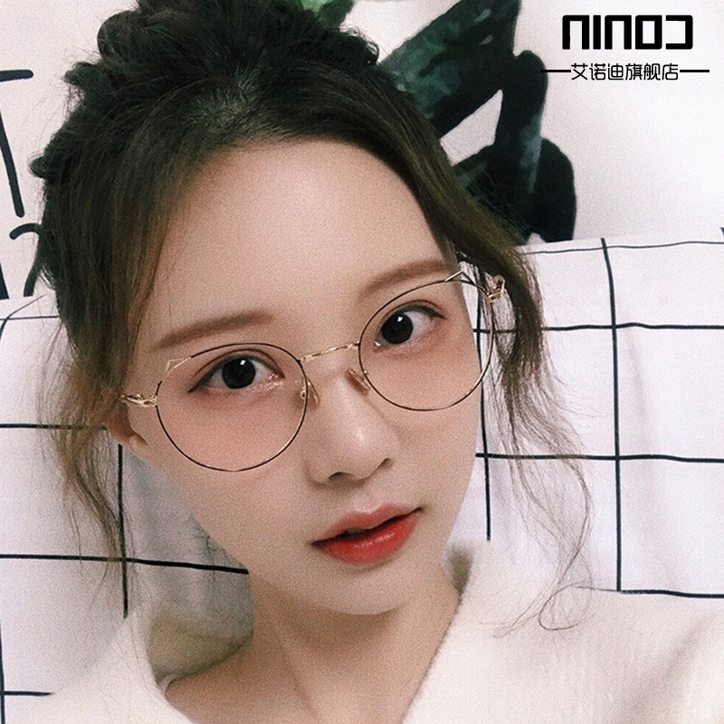 Usd 55 20 Spectacles Box Female Korean Version Of The Trend Of