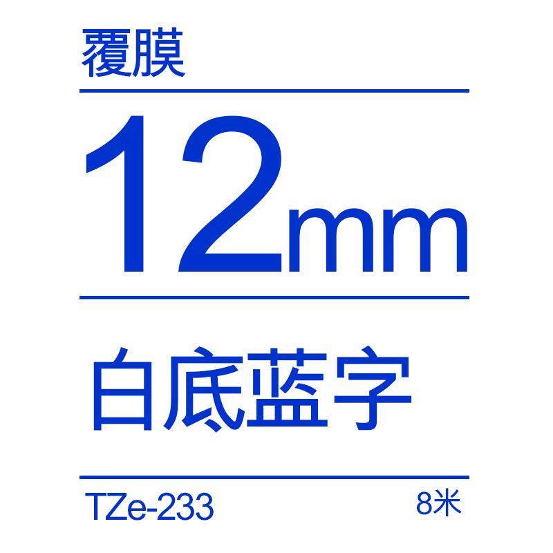 Цвет: TZE-233-синий и белый длина стельки 12 мм