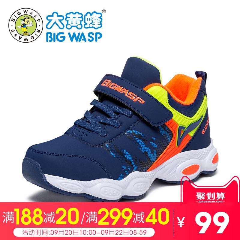 Bumblebee Boys Shoes 2018 New Autumn Children's Sports Shoes Boys Kindergarten Shoes Big Boys