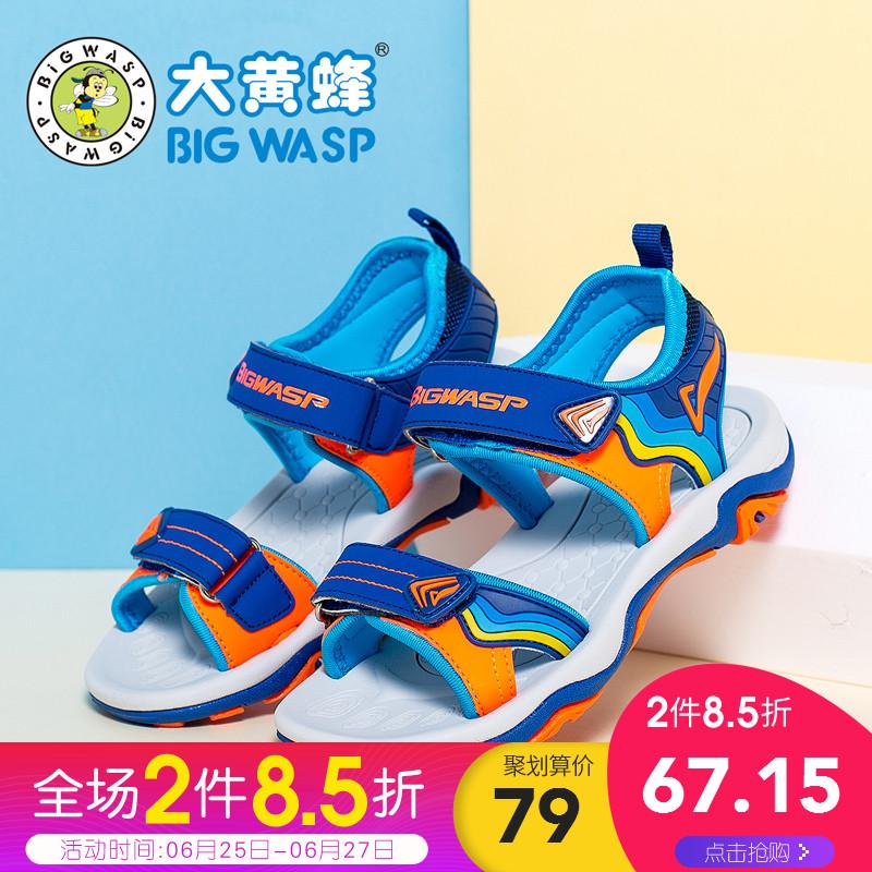 大黄蜂童鞋 男童凉鞋2018新款 中大童夏季韩版小童小孩儿童沙滩鞋