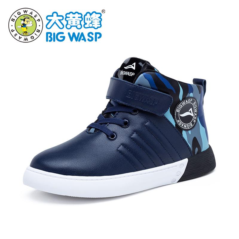 USD 73.58] Bumblebee Children's Shoes