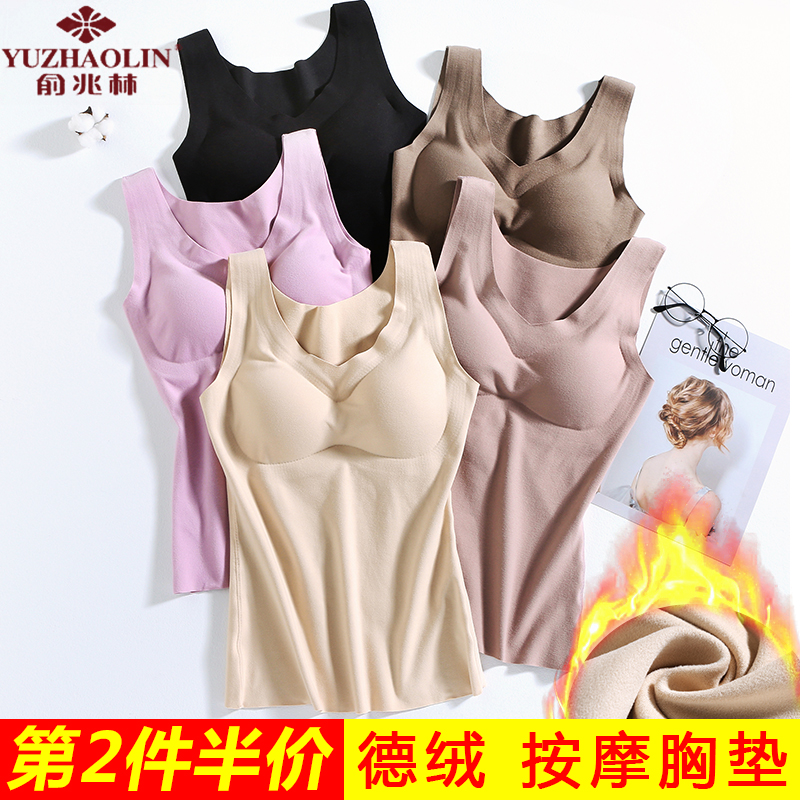 De velvet non-marked warm underwear women plus velvet black technology vest autumn coat women wear from the heat hit bottom top thin