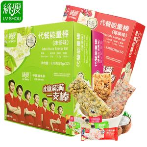 绿瘦代餐能量棒减粗粮脂卡餐压缩早餐代餐饼干零食热量食品代餐棒