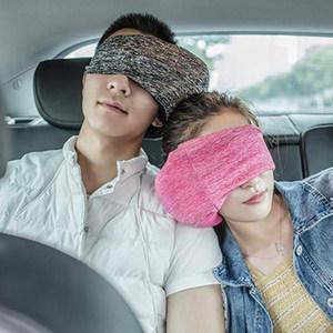旅行眼罩头枕办公室学生午睡枕飞机火车护脖颈遮光便携多功能靠枕