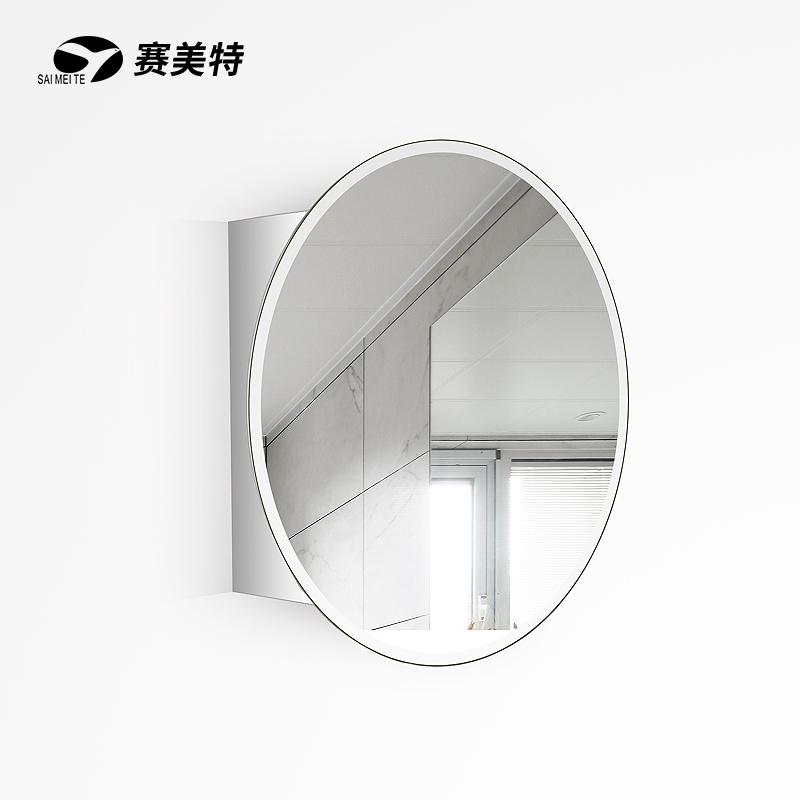 Somerset Stainless Steel Mirror Cabinet Bathroom Mirror Cabinet Dressing Room Storage Cabinet Round Mirror Box Bath Mirror 021