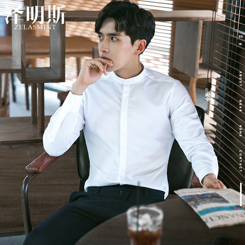 Zemins Men slimming Vertical collar long sleeves white shirt professional casual shirt Korean version overalls dress shirt