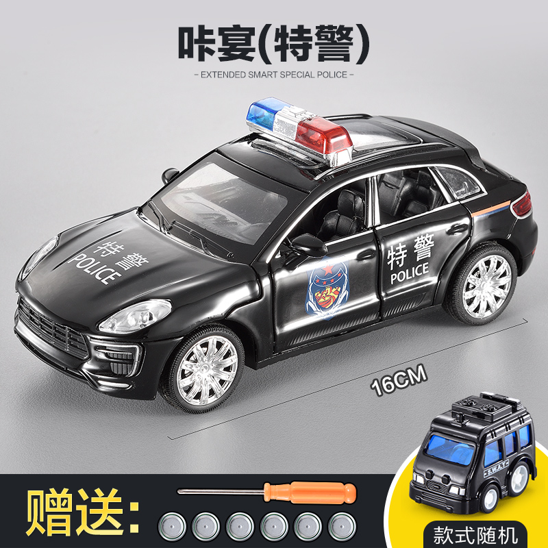 CAYENNE SPECIAL POLICE (6 OPEN THE DOOR)  [SEND ALLOY CAR + BATTERY