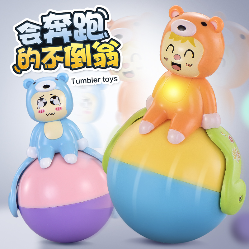 usd 22 05 youleen baby tumbler toys large music boys and girls 3 6