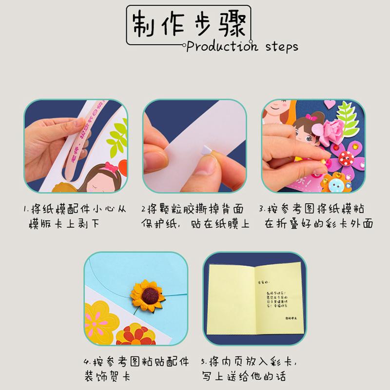 教师节贺卡新款 幼儿园送老师手工diy贺卡材料包立体3d折叠带信封