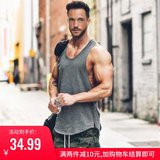 MG brothers vest summer new muscular male sports elastic quick dry fitness vest breathable casual fashion vest