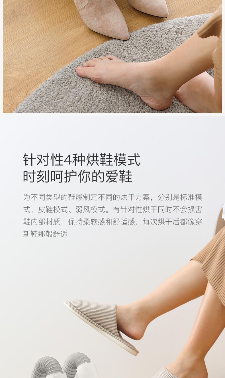 德尔玛 除臭杀菌烘鞋器 干鞋器 可释放臭氧杀菌 图14