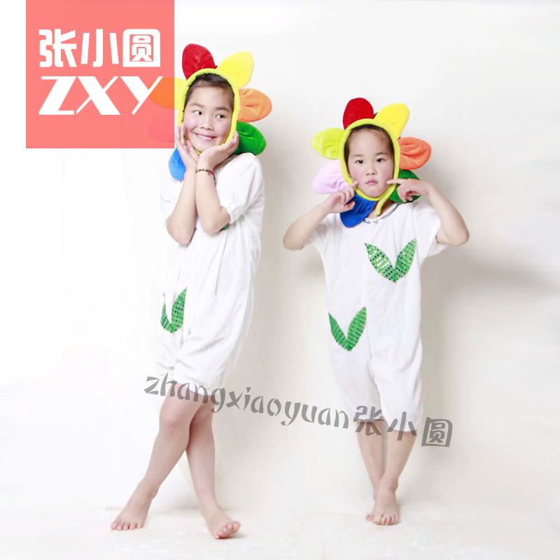 White Short Sleeve Colorful Flower Whit
