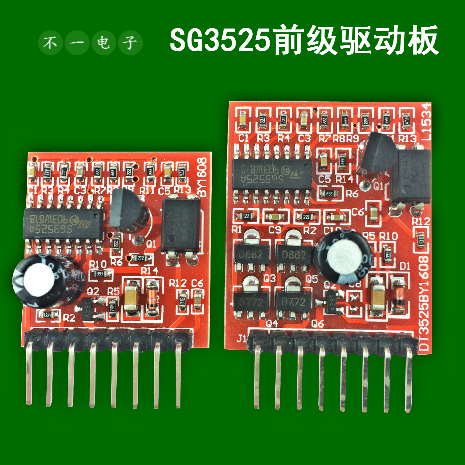 SG3525 inverter front drive board small board inverter drive