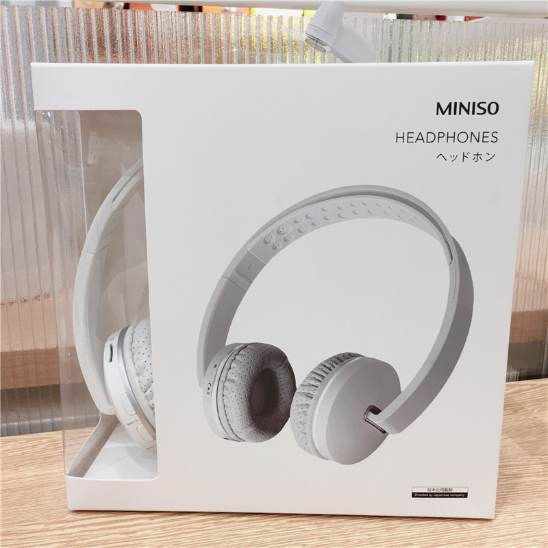 1708a894636 USD 24.62] Famous product miniso youth version of the headset ...