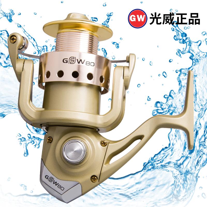 光威渔轮海竿轮GFW50 7轴承全金属头前卸力纺车轮鱼线轮海竿轮