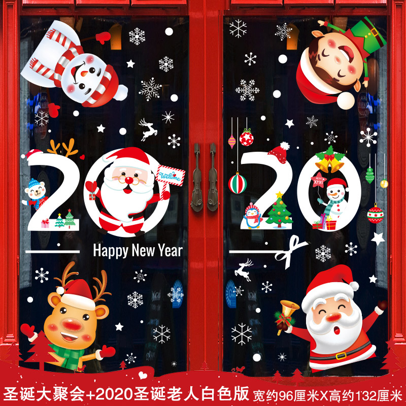 Christmas Party Door Sticker +2020 Santa Claus White Version