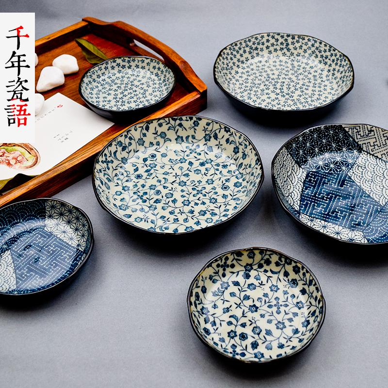 Nhật Bản nhập khẩu món ăn cá nhân sáng tạo nhúng đĩa đĩa món ăn Bộ đồ ăn Nhật Bản món ăn xương đĩa - Đồ ăn tối
