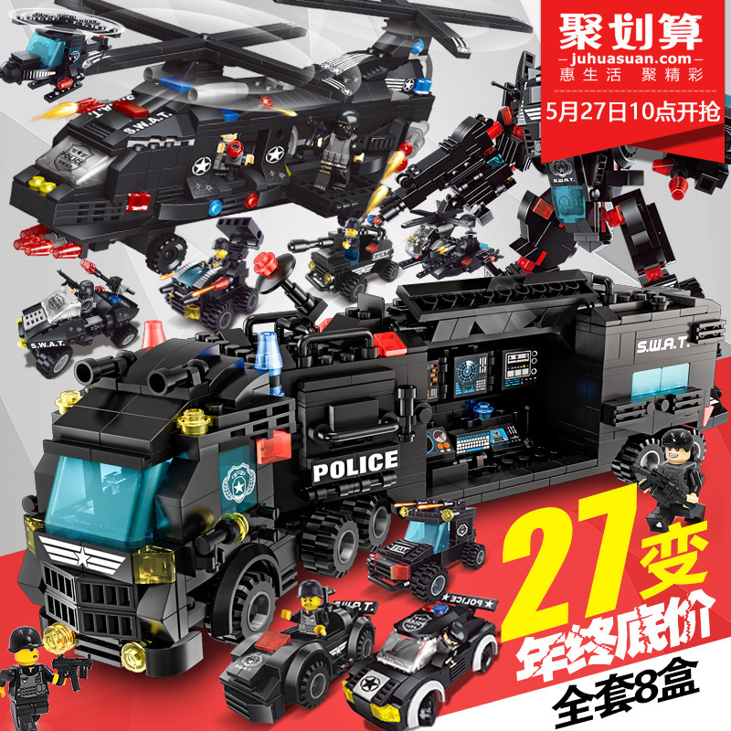 Blocks 8-in-1 Armed Helicopter Mobile Special Police Series Military Series Small Particle Building Block Puzzle Toy Model For Children