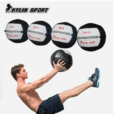 Fitness soft medicine ball squash wall ball leather ball non-elastic explosive force solid ball waist and abdomen training gravity ball