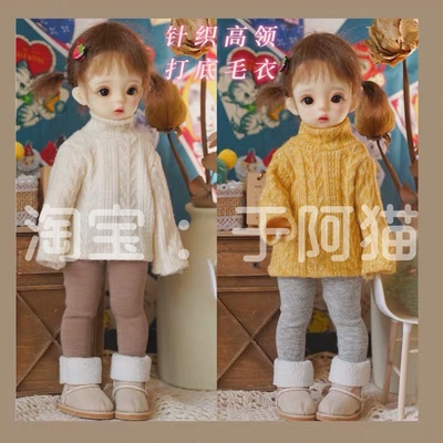 taobao agent 68 free shipping bjd doll 6 points doll clothes accessories knitted turtleneck sweater bottoming clothes with feet leggings