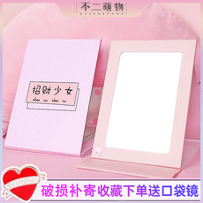 Mirror female makeup mirror desktop folding princess large portable student dormitory desktop portable clamshell mirror