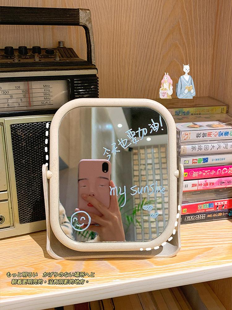 知物猪ins风双面镜子台式化妆镜少女心桌面宿舍大号学生梳妆镜