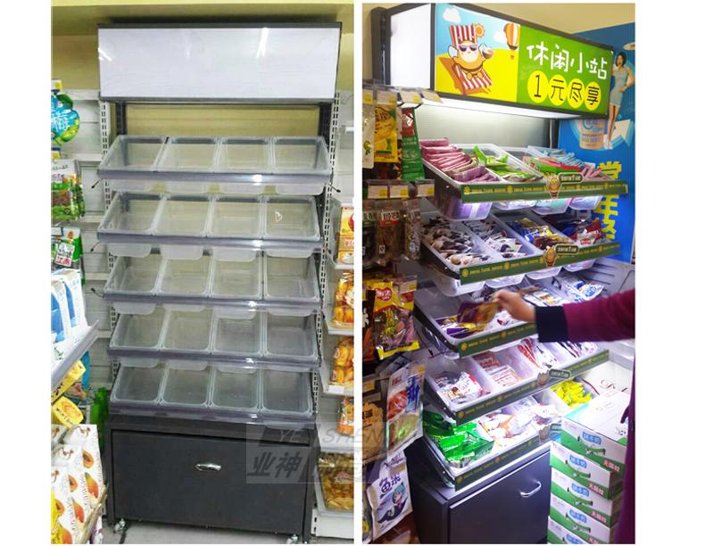 散装食品货架