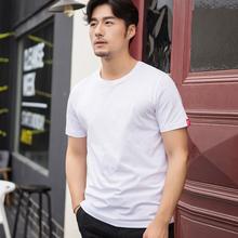 男士100%纯棉U领短袖T恤