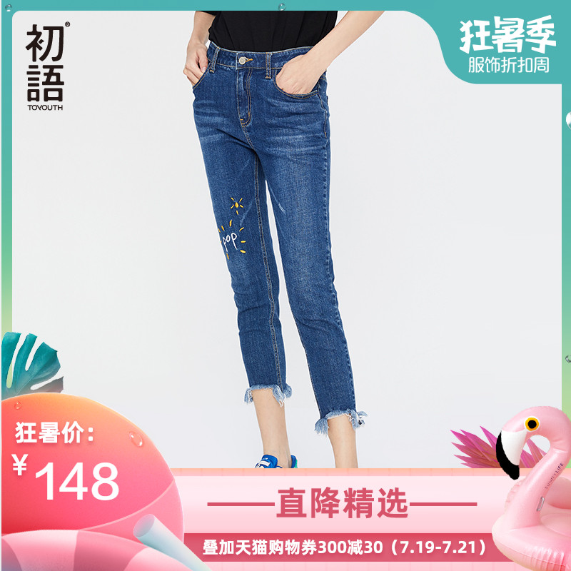 Early spring and Summer dark blue nine pants female micro-elastic flash pants pants were thin embroidery pencil pants jeans