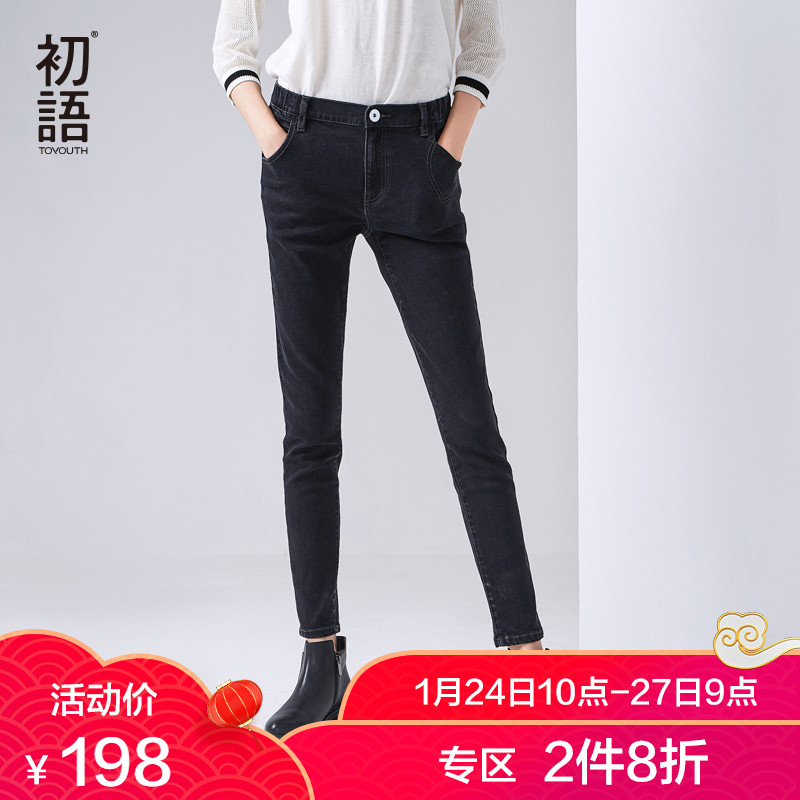 First language 2018 Autumn new Korean version hundred skinny jeans female skinny small pants black pencil pants