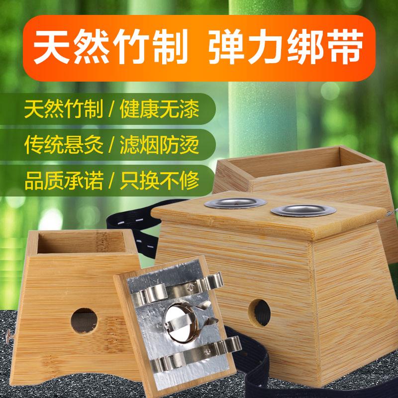 早康双孔仪器盒妇科随身灸家用艾蒿艾条柱家庭式非艾灸宫寒v仪器仪